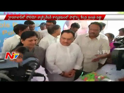 No Need To Fear About Polio Vaccination : Minister Nadda | Vaccination Program In Hyderabad