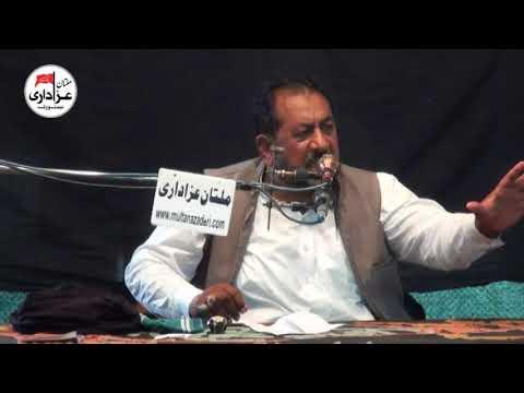 Allama syed Farzand Hussain Naqvi | Majlis 2 March 2018 | Darbar Shah Shams Multan |