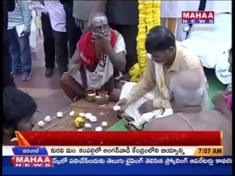 CM Chandrababu Naidu Family Participate Pushkara- Pitru Karma | Pinda Pradanam Live-Mahaa News
