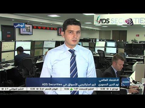 Nour Eldeen on Abu Dhabi TV 08.June.2015