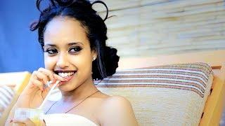 Elsa Weldejewergs - WANA / Ethiopian Tigrigna Music 2019 (Official Video)