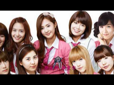 SNSD 少女時代 - My Best Friend HD MV 中文字幕 (Chinese sub)