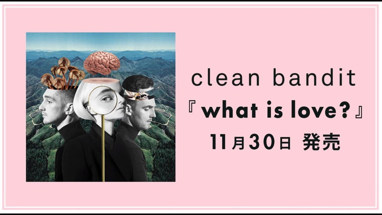 Clean Bandit - 新譜「What Is Love?」2018年11月30日発売予定 トレーラー映像を公開 thm Music info Clip