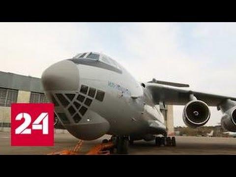 Авиапром: Самые современные российские транспортники