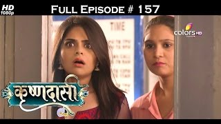 Krishnadasi - 30th August 2016 - कृष्णदासी - Full Episode(HD)
