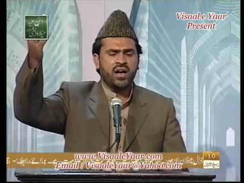 Urdu Naat(youn Munwar Hay)syed Zabeeb Masood.by Visaal video