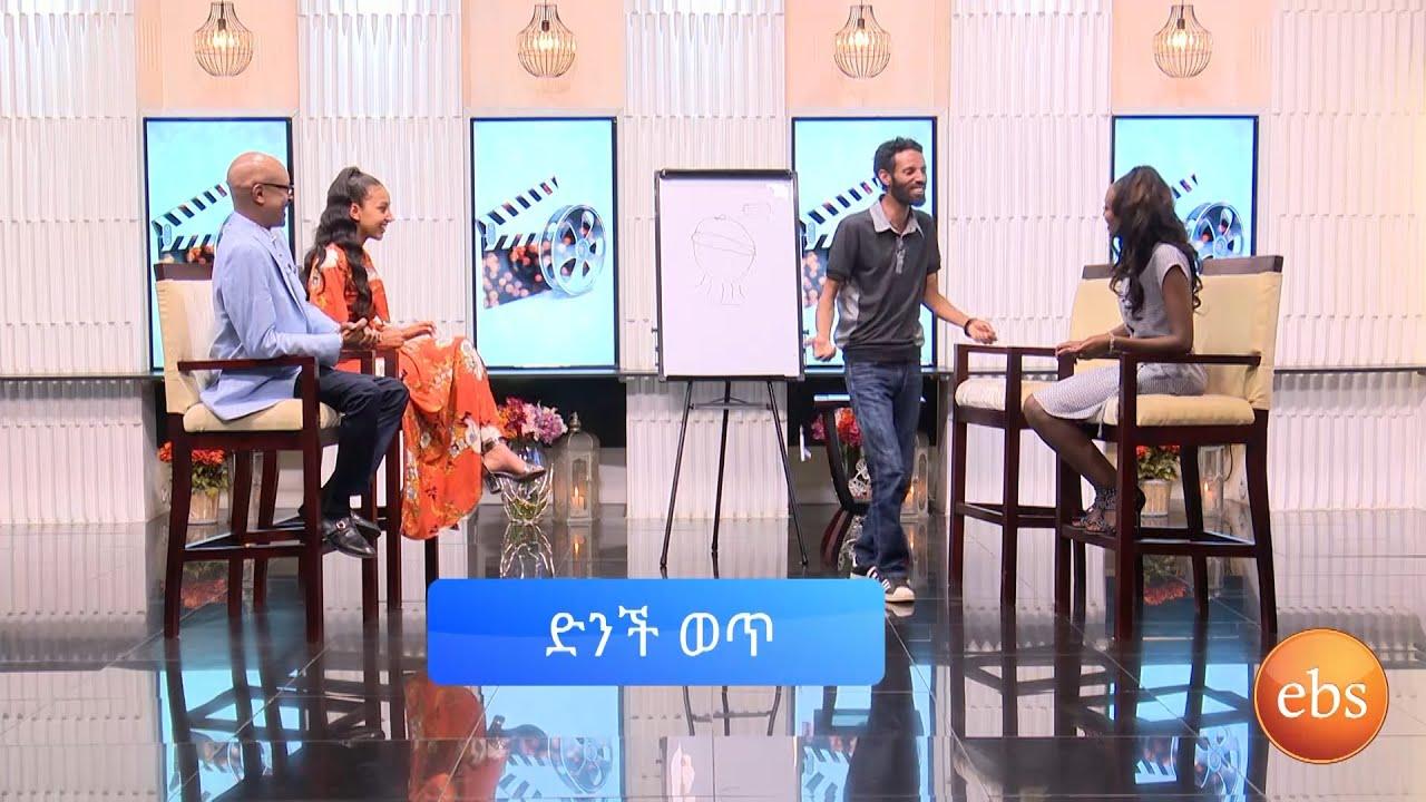 Entertaining Moment With Actors of Beheg Amlak Movie