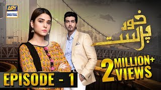 KhudParast Episode 1 - 6th October 2018 - ARY Digital Drama