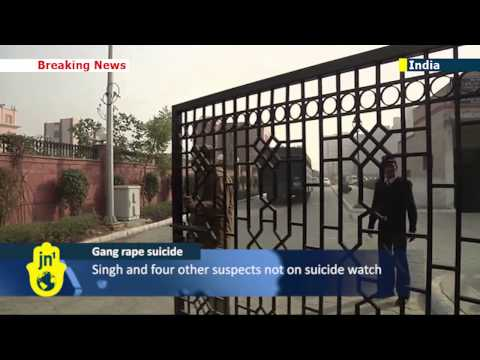 India Gang Rape Suspect Commits Suicide In Custody As Trial Into Sex Crime Continues video