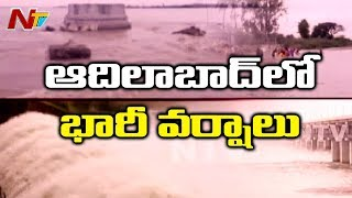 Heavy Rainfall in Adilabad | Continuous Downpour Interrupts Coal Production in Singareni Mines |NTV