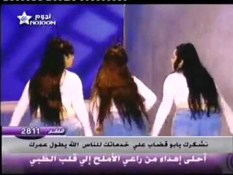 Top Arabic Song Hd Tv video