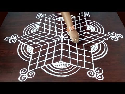 Star Kolam Design 9 X 5  || Friday Kolam || Geethala  Muggulu  || Fashion World