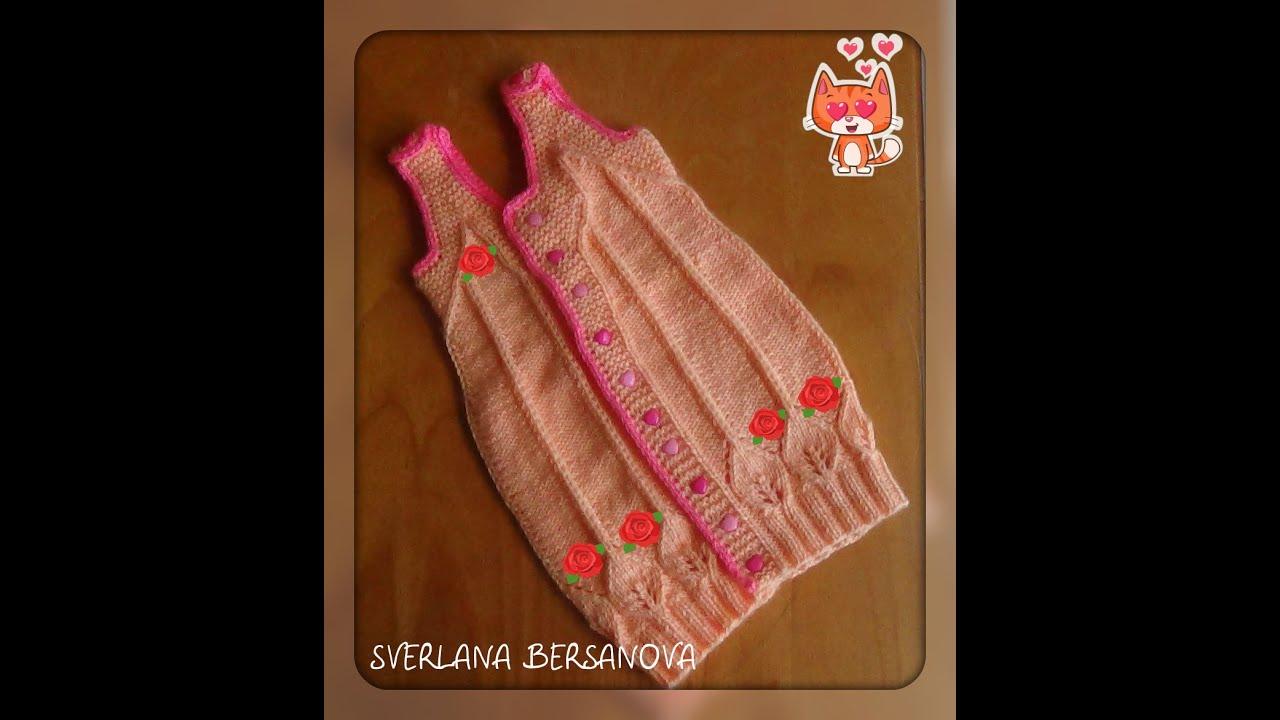 Ютуб вязание спицами дневник светланы берсановой