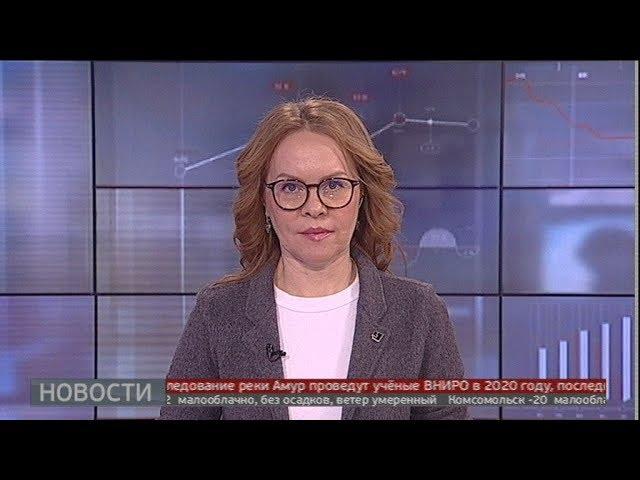 Новости экономики  13/01/2020. GuberniaTV