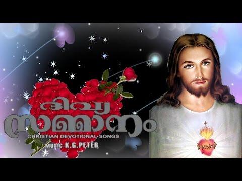 Divyasammanam Christian Malayalam Devotional Full Album Songs Jukebox video