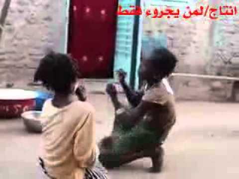 رقص السودان thumbnail