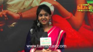 Sahana At Aram Arivu Movie Audio Launch