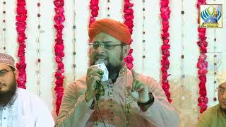 download lagu Hafiz Bilal Qadri Milad E Nabi Mahfil Very Beautiful gratis