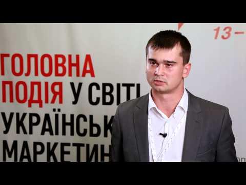 Василий Голубка о конференции Marketing Revolution