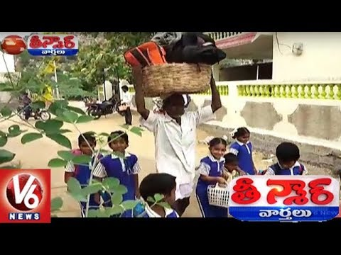 Old Man Carries Grandchildren's School Bags In Vanaparthy | Teenmaar News