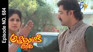 Attarintiki Daredi | 14th January 2017 | Full Episode No 684| ETV Telugu