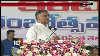 Kanti Velugu Scheme: Minister Harish Rao Address at Malkapur Village