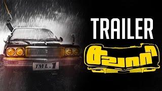 Sawaari Official Trailer | Guhan Senniappan, Vishal Chandrasekhar | Trend Music