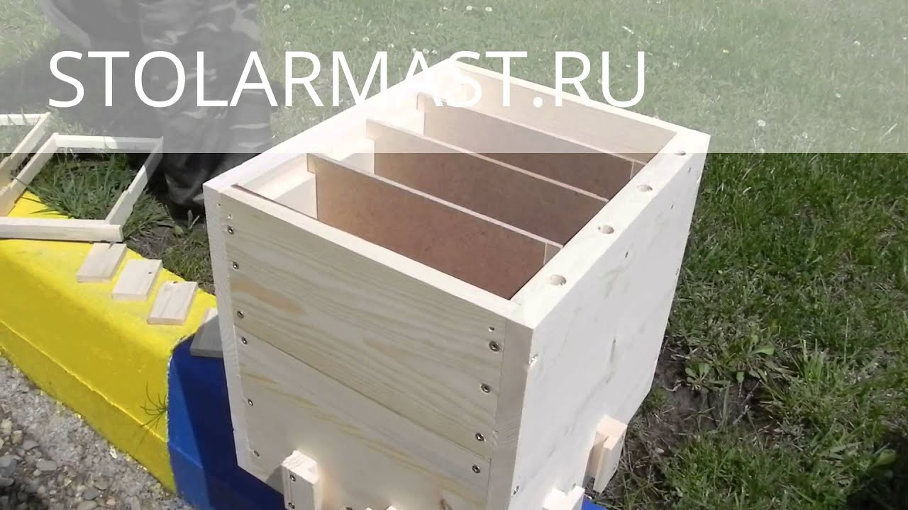 Пчеловодство как сделать улей своими руками