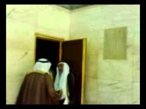 تصوير نادر للكعبة المشرفة من الداخل Rare view of inside The Kabbah Music Videos