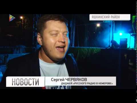 русское не радио: