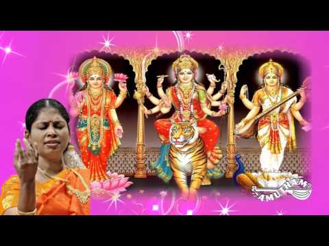 Durga Lakshmi Saraswati  - Mayamma - Nithyashree Mahadevan