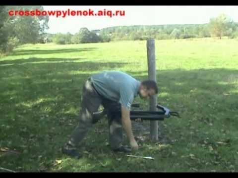Вакуумный арбалет  50 метров.wmv