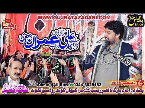 Zakir Ali imran Jafri | 15 December 2019 | Marakiwal Sailkot || Raza Production