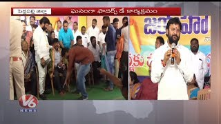 Fathers Day Celebration | Children Honor Their Father In Ramagundam