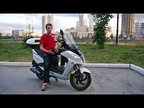 [МотоОбзоры] Обзор макси-скутера Sym Joyride 200 | Выпуск 2