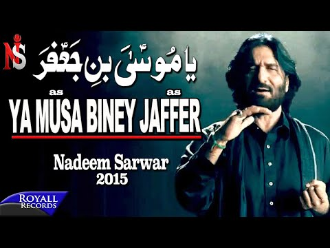 Nadeem Sarwar | Musa Ibn Jaafar | 2014 video