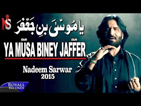Nadeem Sarwar   Musa Ibn Jaffer   2014