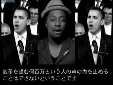 Yes We Can - Barack Obama Music Video - Japanese subtitles