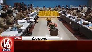 Rajiv Gandhi Birth Anniversary   Kerala Floods Relief Fund   Telangana State Roundup