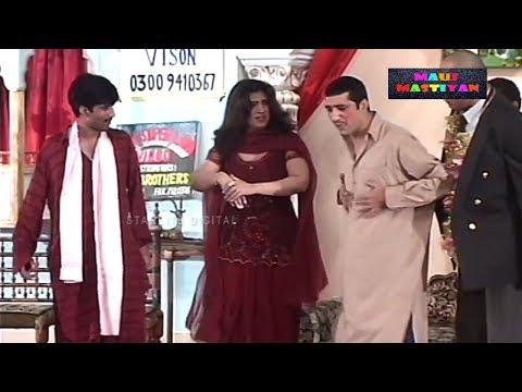 Takki Ja Dholna || New Pakistani Stage Drama || Full Comedy Play 2018