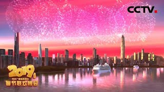 [2019央视春晚] 舞蹈《花开南国》(字幕版)| CCTV春晚
