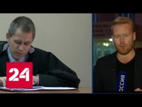 После жалобы работников завода Путину его владелец осужден на два года - Россия 24