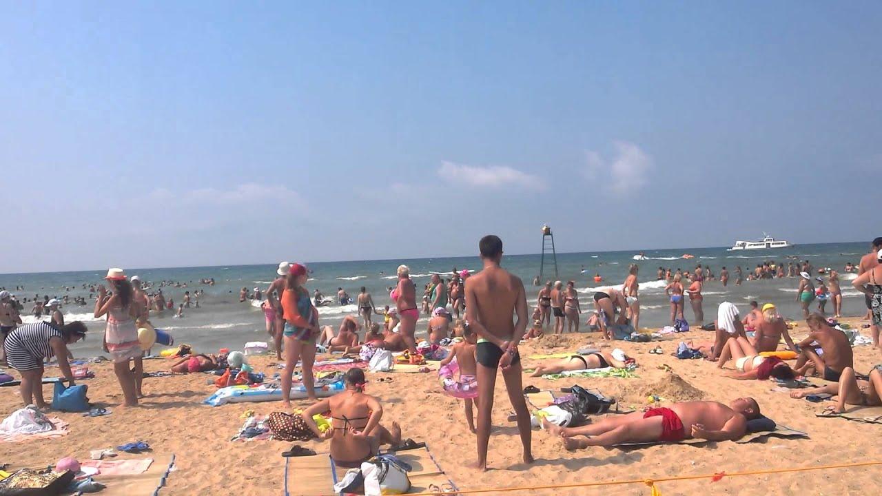 Витязево городской пляж фото