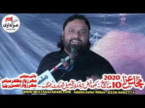 Zakir Shoukat Raza Shoukat I Majlis 10 March 2020 I