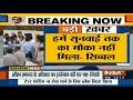 कोर्ट में दलील पेश कर रहे Kapil Sibal बोले, हमें सुनवाई का मौका नहीं मिला