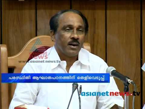 Trivandrum News:Vizhinjam master plan: Chuttuvattom 30th May 2013 ചുറ്റുവട്ടം