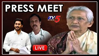 Dr Sudhakar Mother Press Meet LIVE | AP CM Jagan | AP High Court | CBI | Vishakapatnam | TV5 News