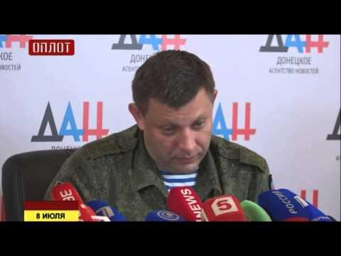 ЛНР и ДНР призвали СБ ООН создать трибунал по расследованию преступлений Киева в Донбассе