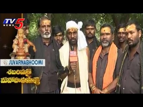 Suvarnabhoomi Shabarimala Mahapadayatra Completes 29th Day | TV5 News