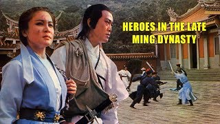 Wu Tang Collection - Heroes in the Late Ming Dynasty  from Wu Tang Collection